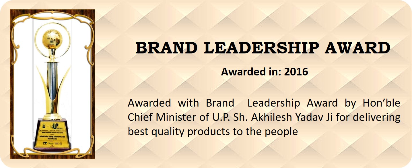 BRAND-LEADERSHIP-AWARD-2016