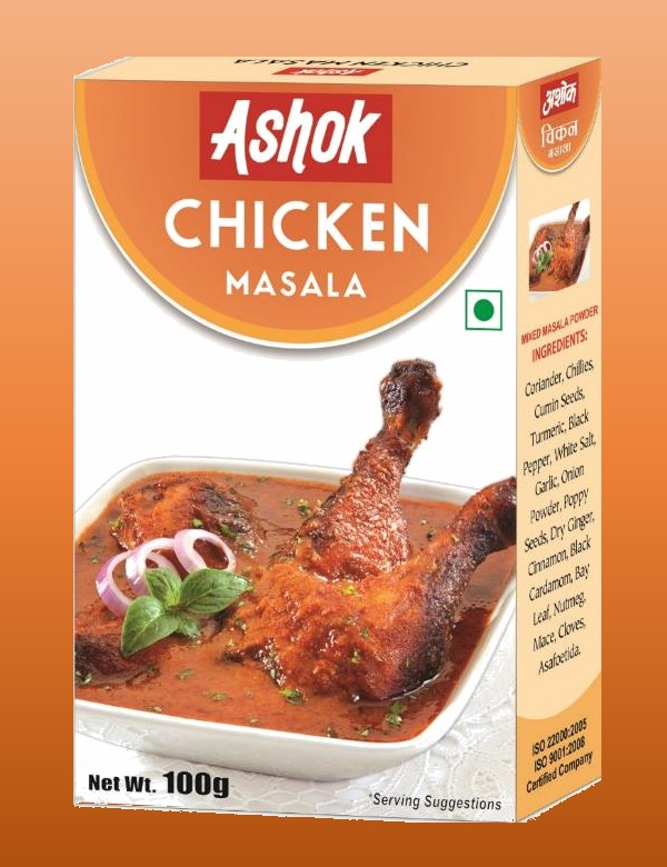 Chicken Masala Image