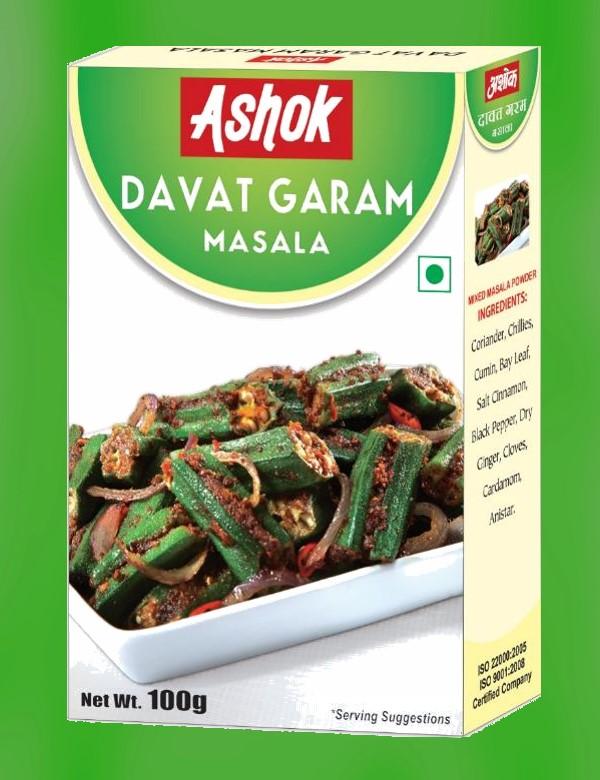 G - Davat Garam Masala Image