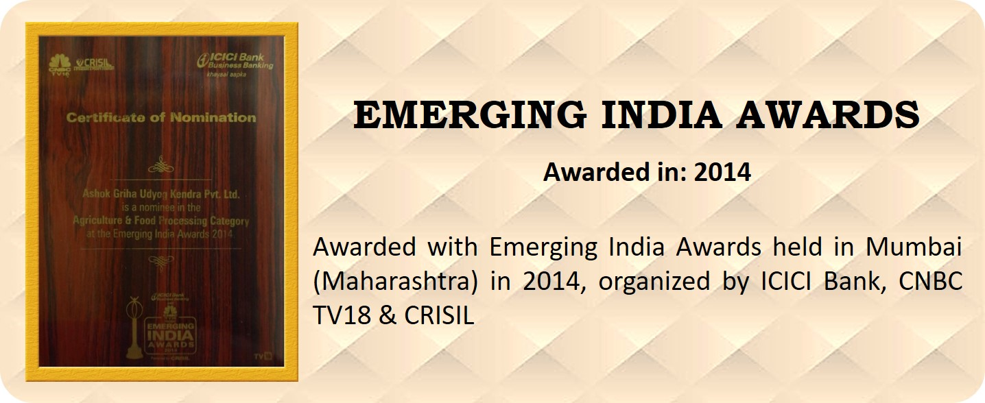 EMERGING-INDIA-AWARDS-2014