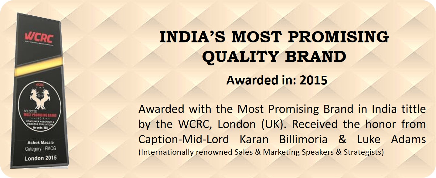 INDIA'S-MOST-PROMISING-QUALITY-BRAND-2015