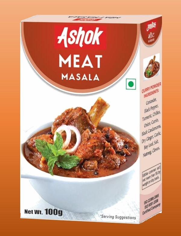 N - Meat Masala Image