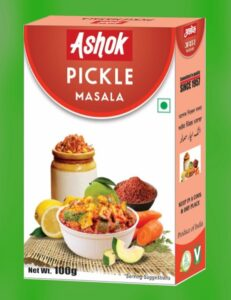 G - Pickle Masala Image